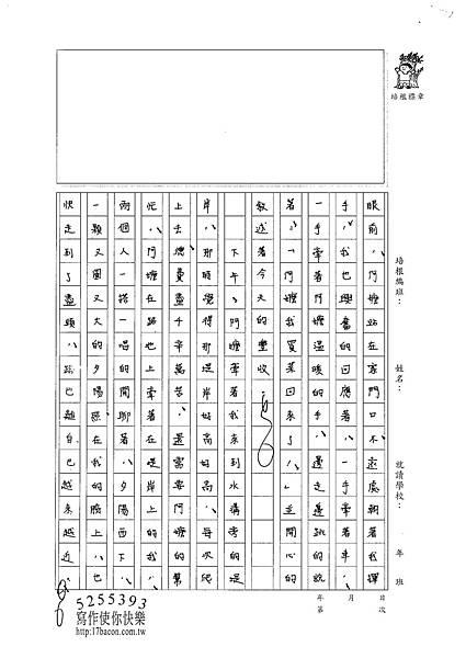 100WE309麥博宇 (3)