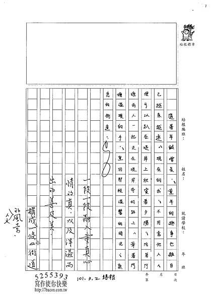 100WE309麥博宇 (4)
