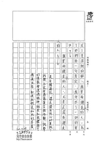 100WG310曾子芸 (4)