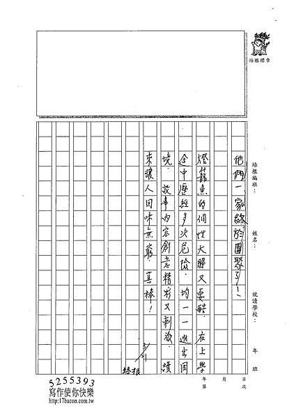 100W3402陳宥均 (3)