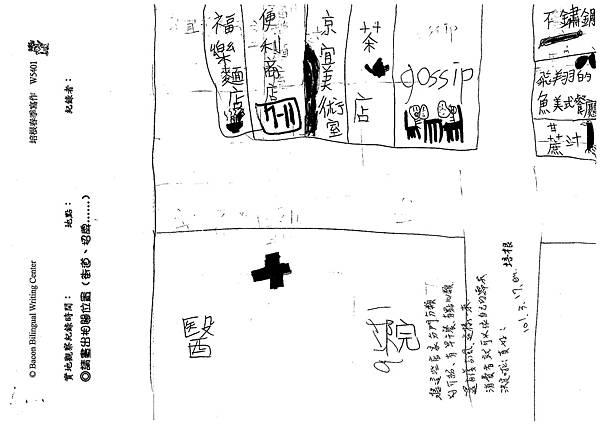 101W5401曾子騰 (3)