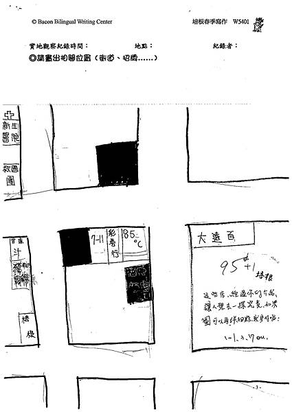 101W5401鄭承哲 (3)