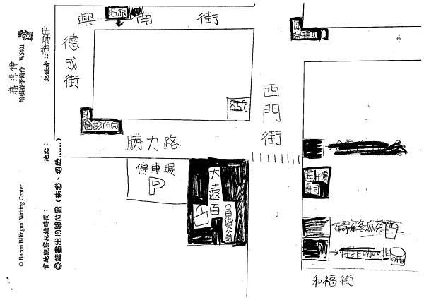 101W5401游淳伊 (3)