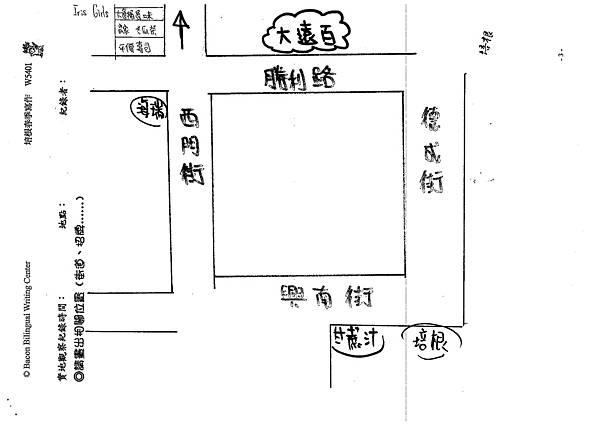 101W5401游淳安 (3)