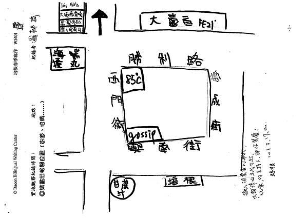 101W5401羅郁琦 (3)