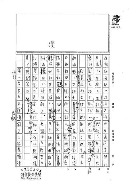 10WE401張民 (2)
