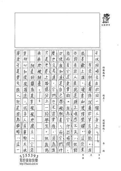 101WG402曾子芸 (3)