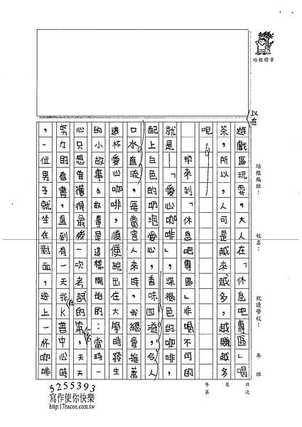 101W5402溫雁荻 (2)
