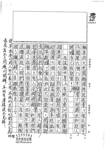 101WA403張博舜 (2)