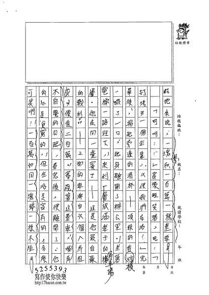 101WA403江宜潔 (2)