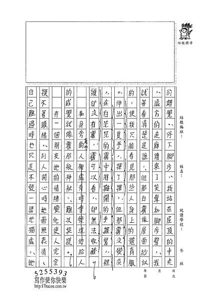 101WG403曾子芸 (1)