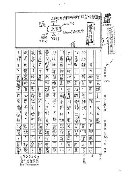 101W6404庾光威 (1)