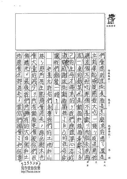 101WA404張博舜 (2)