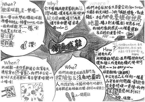 101W5403黃詠珊 (1)