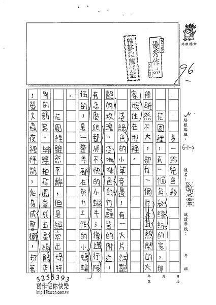 101W4407胡庭緯 (1)