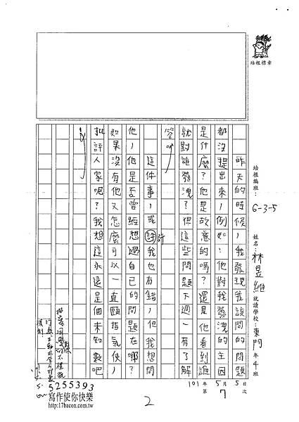 101W5407林昱維 (2)