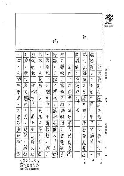 101W6406黃縕柔 (2)