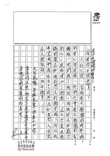 101WA406曾昀婷 (3)
