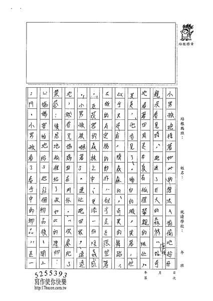 101WA406江宜潔 (2)