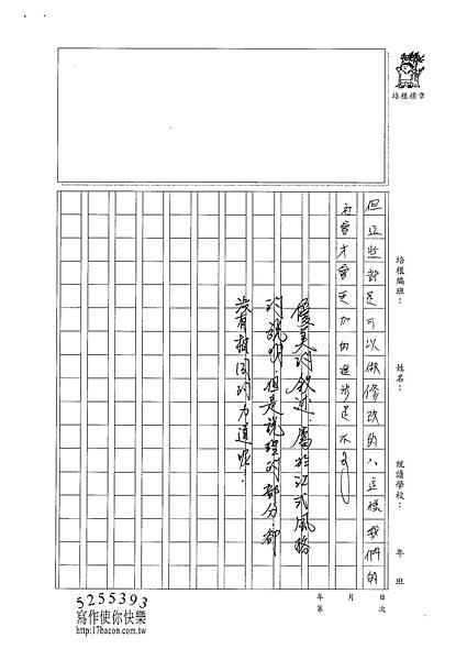 101WA406江宜潔 (4)