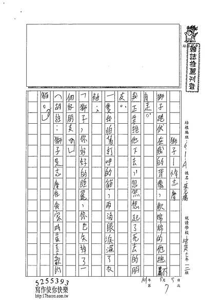 101WA407張元騰 (1)