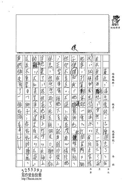 101WA407張元騰 (2)