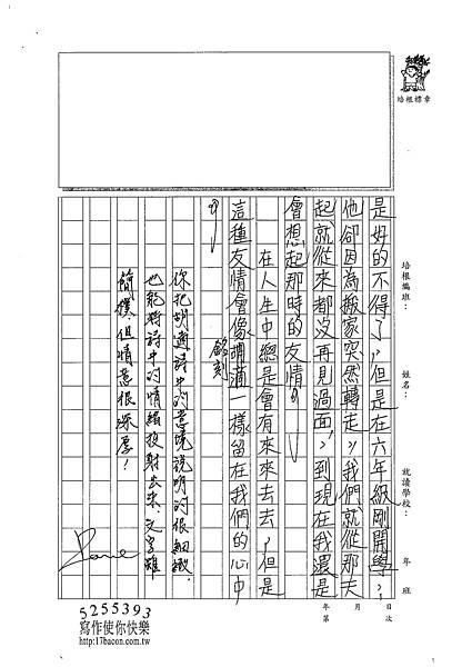 101WA407張博舜 (3)