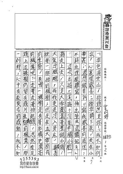 101WA407曾昀婷 (1)