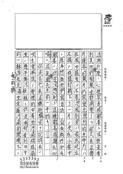 101WA407曾昀婷 (2)