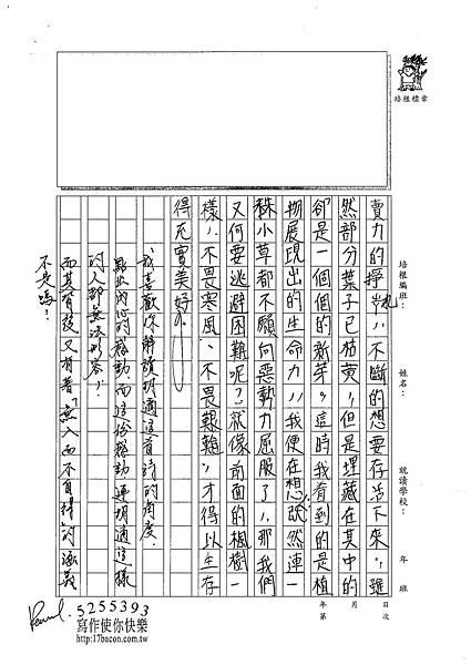 101WA407曾昀婷 (3)
