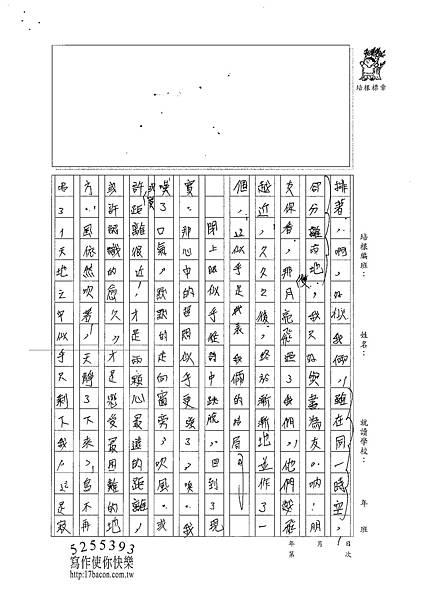 101WA407江宜潔 (2)