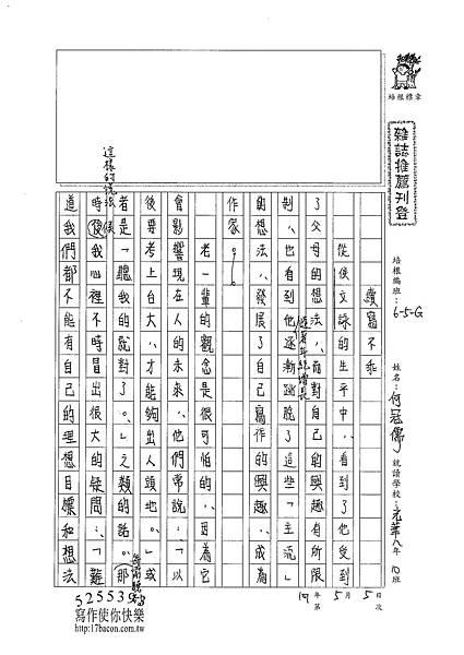 101WG407何冠儒 (1)