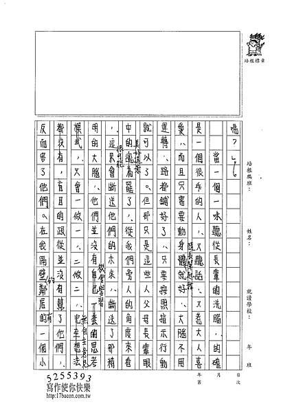 101WG407何冠儒 (2)