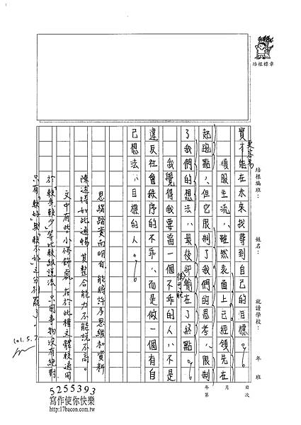 101WG407何冠儒 (4)