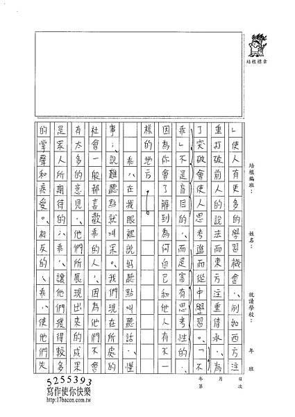 101WG407曾子芸 (2)