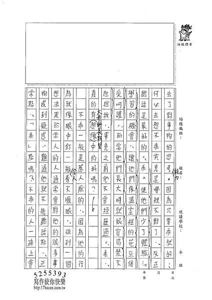 101WG407曾子芸 (3)