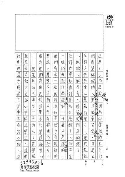 101WG407曾子芸 (4)