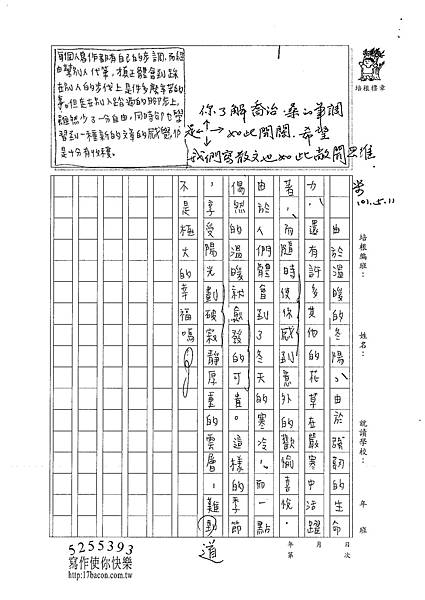 101WE407張民 (3)