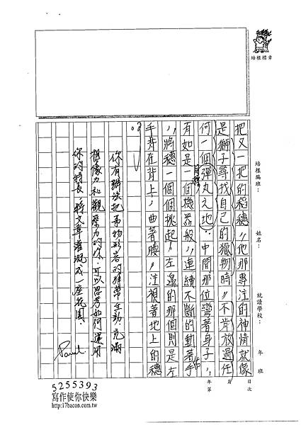 101WA408曾昀婷 (2)