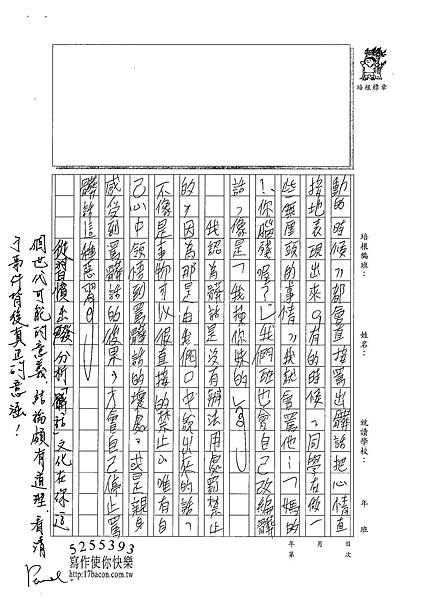 101WA409張元騰 (3)