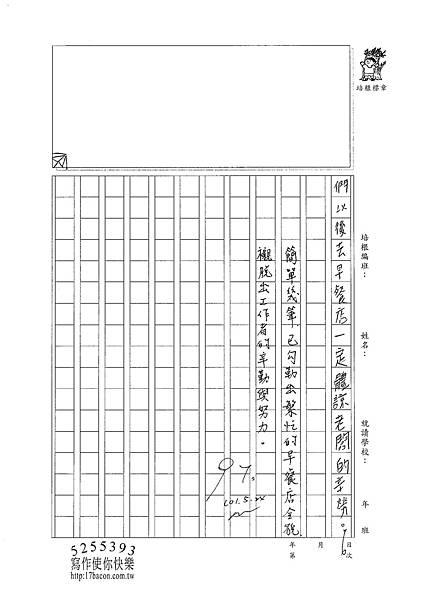 101W6410陳璿筑 (3)