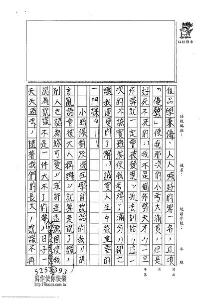 101WA410曾昀婷 (2)
