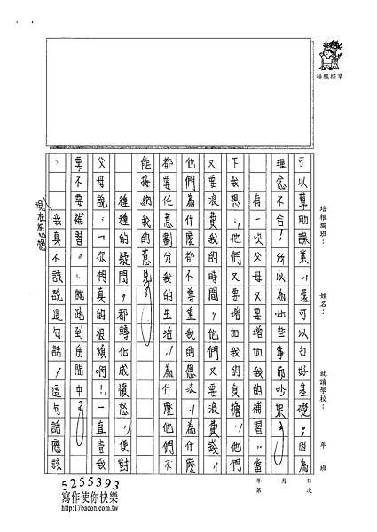 101WG410何冠儒 (2)
