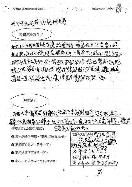 101W4101陳宥均 (2)