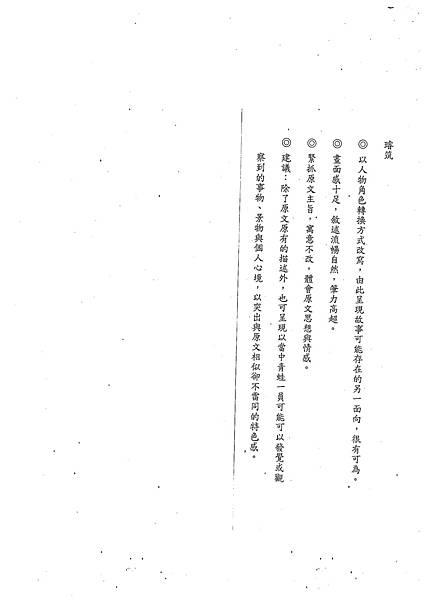 101WA101陳璿筑 (4)