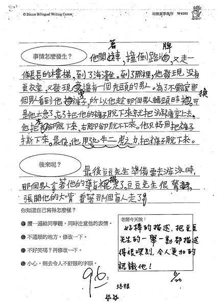 101W4101陳立曦 (2)