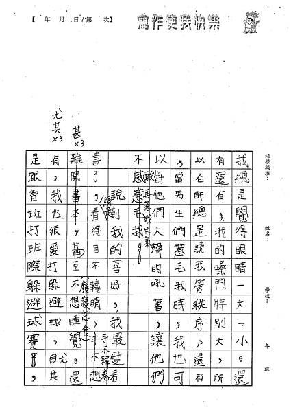 101W5101張芝綾 (2)