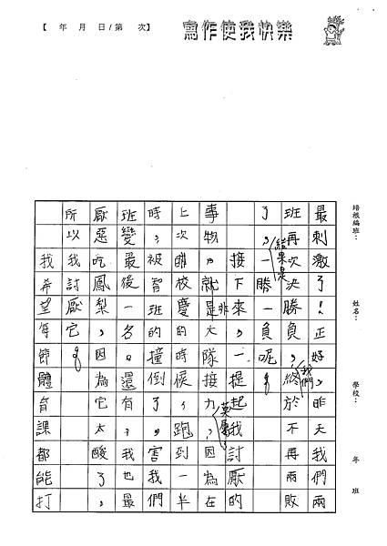 101W5101張芝綾 (3)