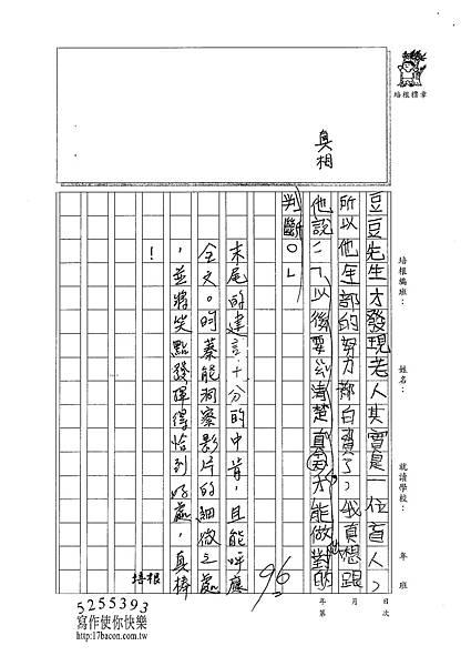 101W4101李昀蓁 (2)