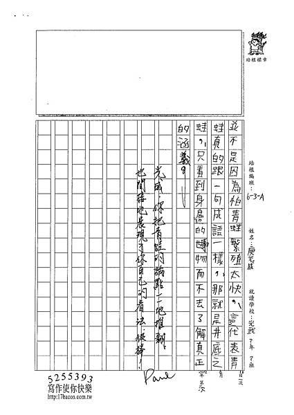 101WA101庾光威 (4)